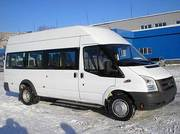 Автобус  Пригород 16 мест Ford Transit EF 460
