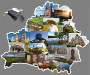 Приглашаем в Беларусь на новогодние каникулы!